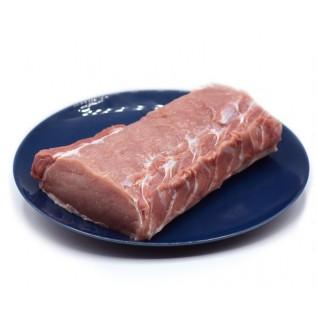 Pork Loin Eye