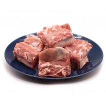 Pork Meaty Bones